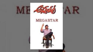 Download Annayya    Telugu Full Movie    Chiranjeevi, Soundarya, Ravi teja Video