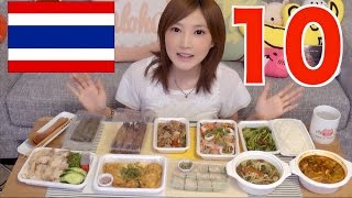 Download Yuka [OoGui Eater] 10 Thai Dishes OMG So Spicy Video