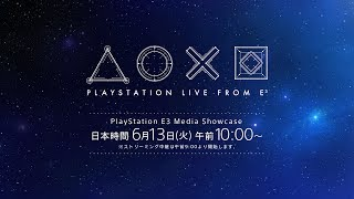 Download PlayStation E3 MEDIA SHOWCASE(日本語同時通訳音声) Video