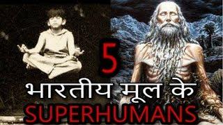 Download 5 SUPER HUMANS OF INDIAN ORIGIN WITH REAL POWER | भारतीय मूल के 5 असली शक्ति वाले लोग Video