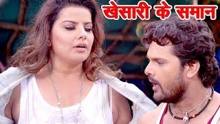 Download Khesari Lal के हई सामान बाप रे बाप - Madhu Sharma - Comedy Scene From Bhojpuri Movie Khiladi 2017 Video