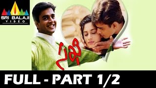 Download Sakhi Telugu Full Movie Part 1/2 | Madhavan, Shalini | Sri Balaji Video Video
