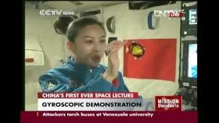 Download Full video: Chinese astronaut gives space lecture Video