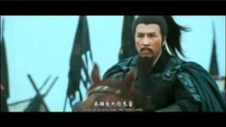 Download Donnie Yen: The Lost Bladesman Trailer 2011 Video