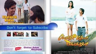 Download Fiji Film-Chatayi Kahan Bhichayun - Full Movie Video