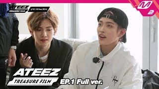 Download [ATEEZ TREASURE FILM] Ep.1 (Full ver.) (ENG SUB) Video