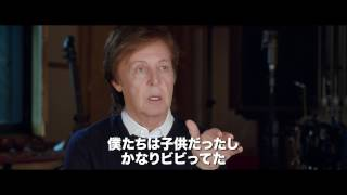 Download ザ・ビートルズ EIGHT DAYS A WEEK(字幕版) Video