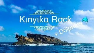 Download Exploring Kinyika Rock, Lamu Kenya Video
