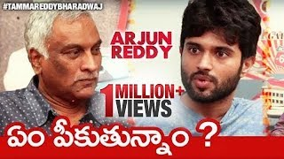 Download Allu Arjun was the 1st Choice for Arjun Reddy Movie : Sandeep Vanga   Tammareddy F2F Interview Promo Video