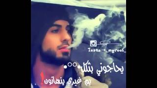 Download قفشات شعريه Video