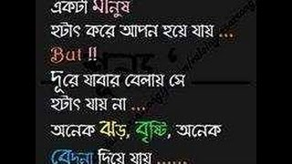 Download Bangla heart breaking sms Collection Video