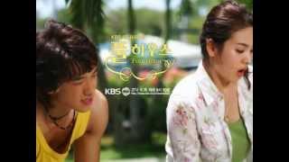 Download Full House (South Korean Drama) Video