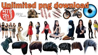 Download Download all to all png / All png download here 2017 / How to download png for picsart Video