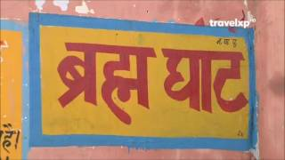 Download क्यों है ब्रह्मा जी का पुरे भारत में एक मंदिर ? pushkar brahma temple Video