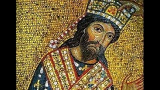 Download Bizans Müzikleri | 1 Video