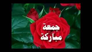 Download Juma mubark Video