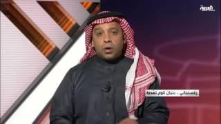 Download مرايا: رفسنجاني .. بنيان قوم تهّدما Video