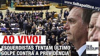 Download AO VIVO: ESQUERDISTAS TENTAM ÚLTIMO GOLPE CONTRA VOTAÇÃO DA PREVIDÊNCIA DO GOV. BOLSONARO/GUEDES Video
