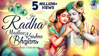 Sri Sri Radha Madhava Mandir - ISKCON Mayapur Free Download Video