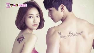 Download Hot couple sexy pictorial, Jin-woon♥Jun-hee 정진운-고준희 #We Got Married Video