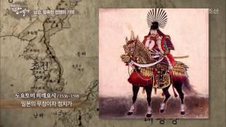 Download TV조선 박종인의 땅의 역사 진주편 20170518 Video