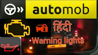 Download हिंदी में Dashboard warning lights explained | Which light indicate which warning, Video
