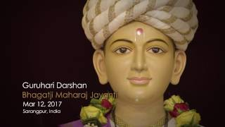 Download Guruhari Darshan 12 Mar 2017, Sarangpur, India Video