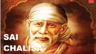 Download Sai Chalisa Original By Raja Pandit, Harish Gwala [Full Song] I Sai Priye Sai Chalisa Video