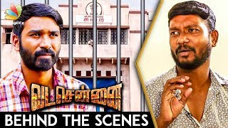 Download Real Life Prisoners Worked in Vada Chennai : Madras Johnny Interview | Jail Making, Dhanush Video