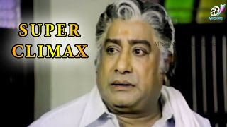 Download Anandha Kanneer Climax | Super Climax | Sivaji Ganesan | Family Drama | Tamil Super Scenes Video