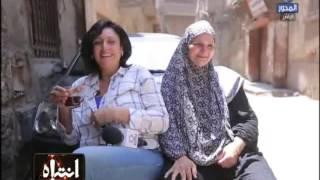Download انتباه | ″منى عراقي″ تبدأ رحلة بحث عن والدة ″ بلال ″ لاخراج الطفل من مؤسسة الرعاية Video