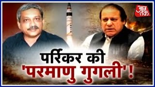 Download Manohar Parrikar On Nuclear First Use: Why Bind Ourselves To 'No First Use Policy' Video