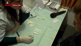 Download Тест на ВИЧ Video