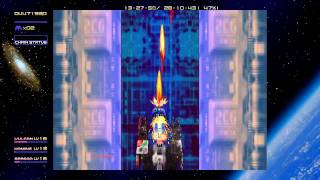 Download Radiant Silvergun 1cc Video