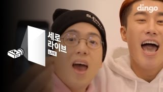 Download [SERO live] San E X Mad Clown - Sour Grapes Video