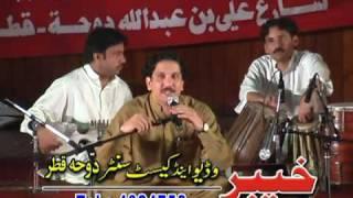 Download KHALID MALIK QATAR RAKA YAU LOGAI Video
