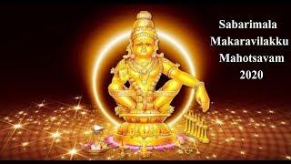 Download Sabarimala Makaravilakku Mahotsavam - 2020 Video