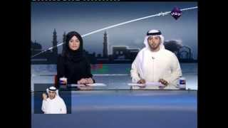 Download Abu Dhabi TV on World Migratory Bird Day, May 12th, 2013 Video