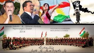 Download Shirwan Abdulla & Karwan Xabati 2014 Peshmarga & Da3sh Video