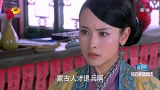 Download 【2014神鵰俠侶】郭靖&黃蓉剪輯13 Video