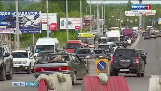 Download На Коммунальном мосту возобновились ремонтные работы Video