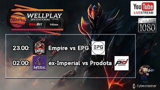 Download WellPlay Invitational #6: [Empire vs EPG] [Imperial vs Pro DotA] Video