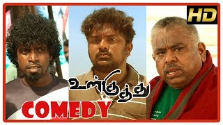 Download Comedy Scenes | Ulkuthu Tamil Movie Comedy Scenes | Bala Saravanan | Dinesh | Sendrayan Video
