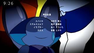 Download Steven Universe Ending Japanese (Anime Versión- Fanmade) Fighter - Kuyuri Video