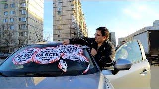 Download Stop a Douchebag SPB - Brand New Car Video
