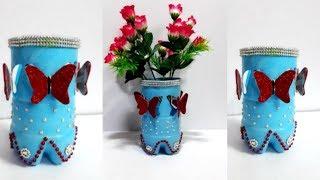 Plastic Bottle Flower Vase Design How To Make Bottle Flower Diy