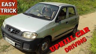 Download UPHILL DRIVING    चढ़ाई मे कार को कैसे चलाये    WITH TRAFFIC    Video