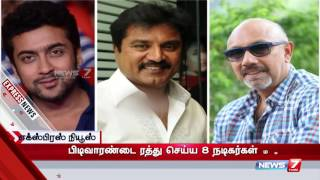 Download Express news @ 6 p.m. | 24.05.17 | News7 Tamil Video