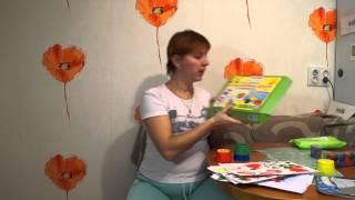 Download Пальчиковые краски способы рисования 1+ Video