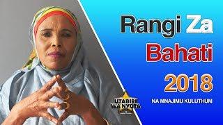 Download Ijue Rangi yako ya Bahati na Faida Zake - S01EP24 - Utabiri wa Nyota na Mnajimu Kuluthum Video